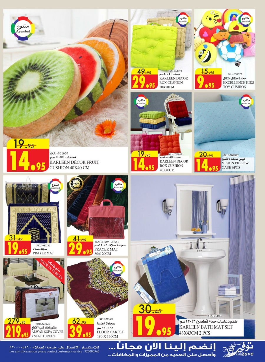 Al Sadhan Stores Amazing Offers