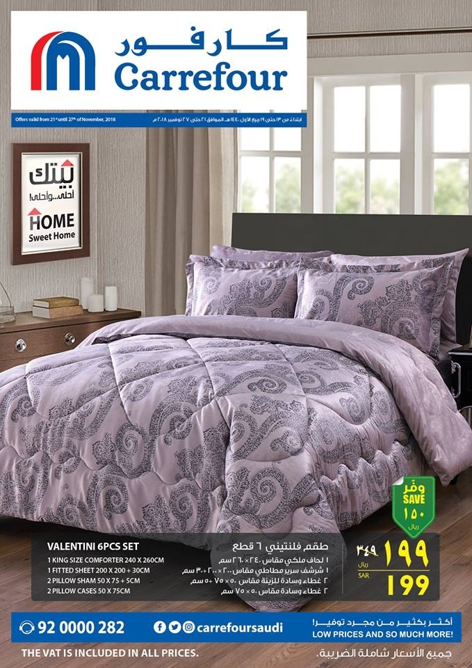 محدود الجين القرص Carrefour Bed Sheets Psidiagnosticins Com