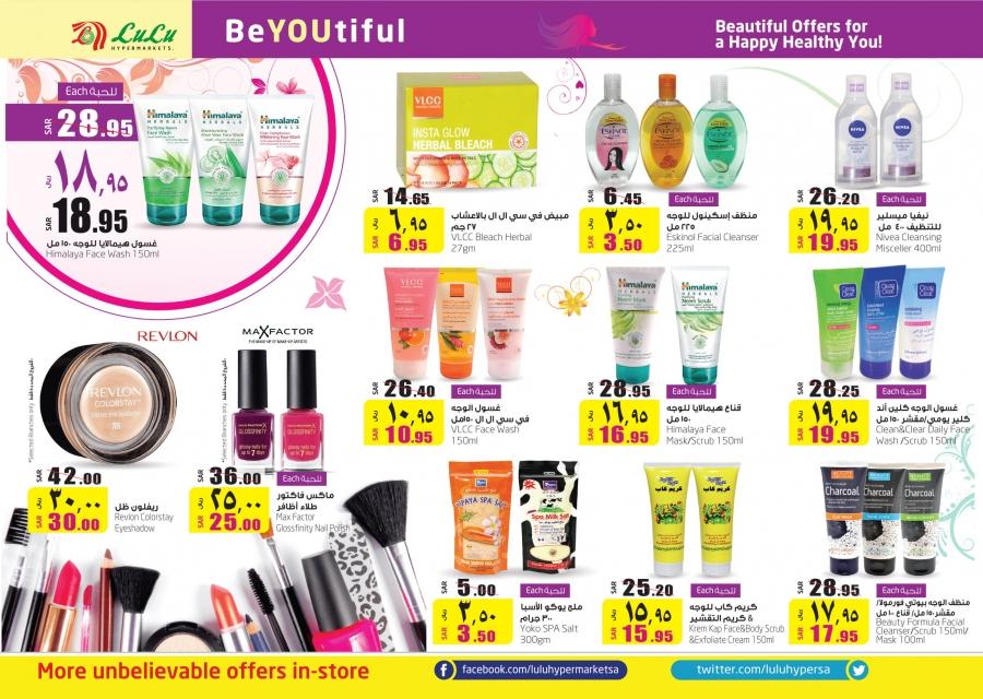 Lulu Hypermarket Beautiful Offers