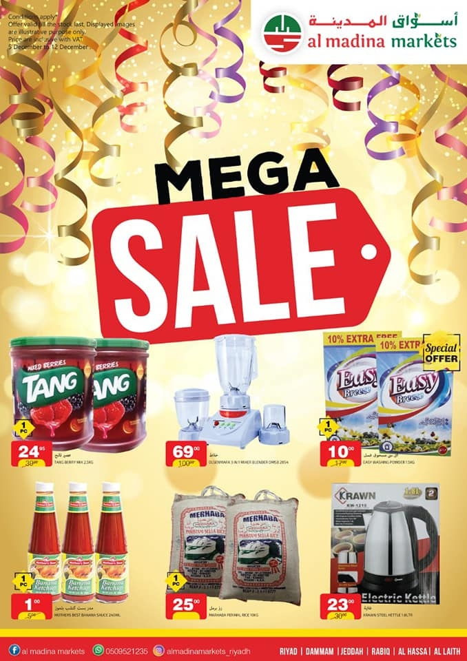 Al Madina Markets Mega sale