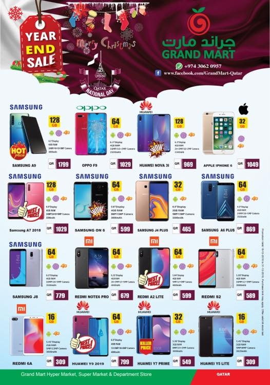 Grand Mart Year End Sale