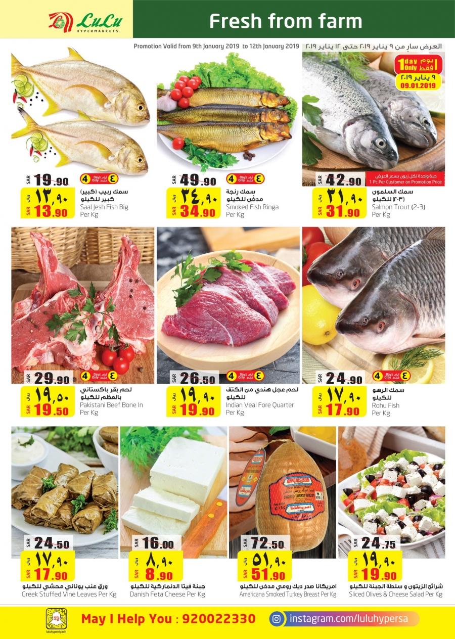 Lulu Hypermarket Fresh From Farm Deals @ Riyadh