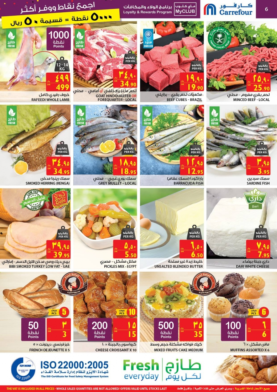 Carrefour  Great Deals In KSA