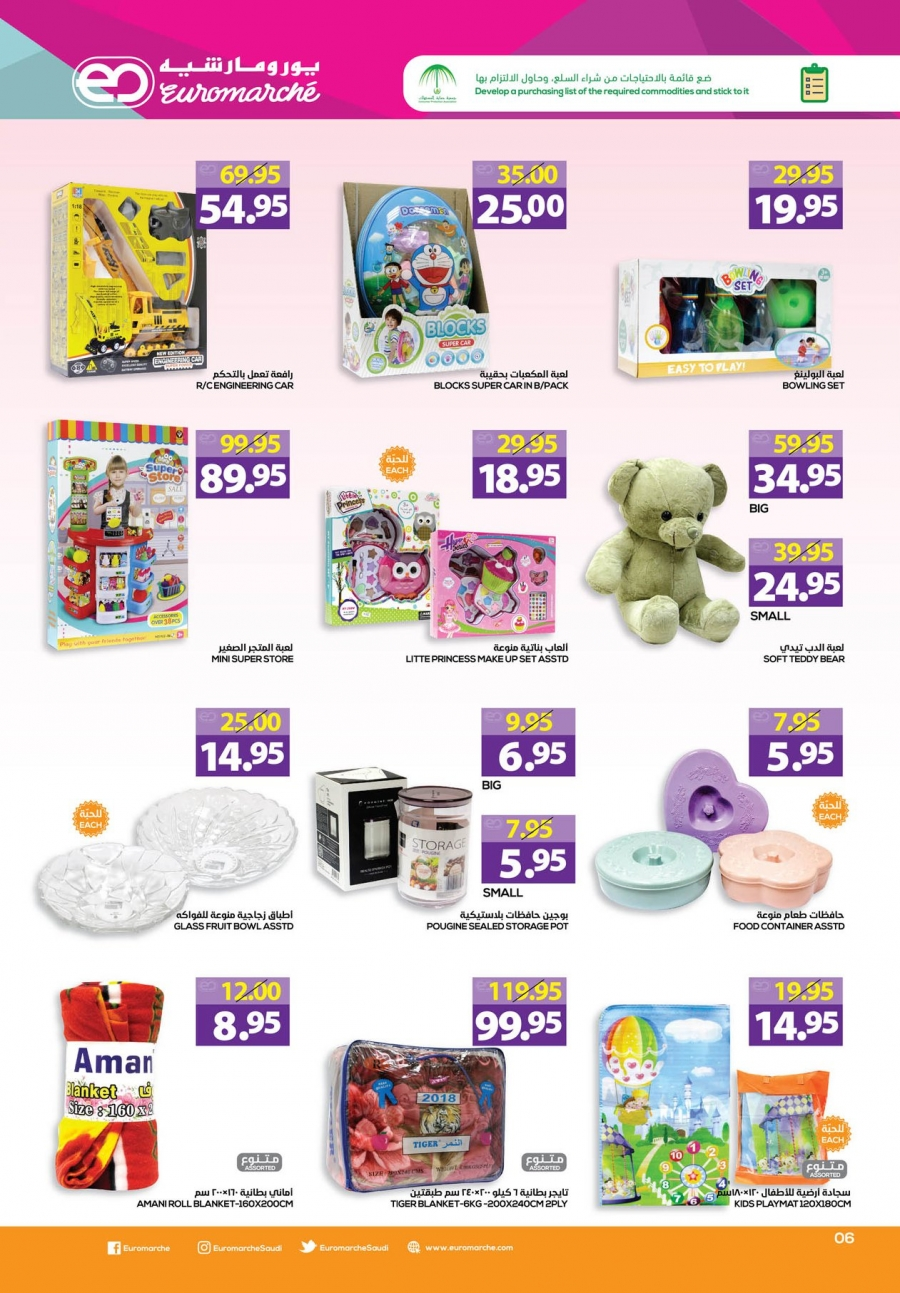Euromarche Best Offers