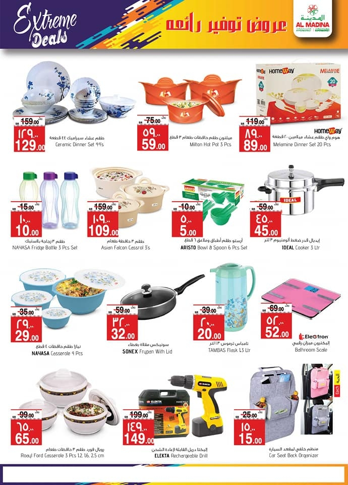 Al Madina Hypermarket Extreme Deals