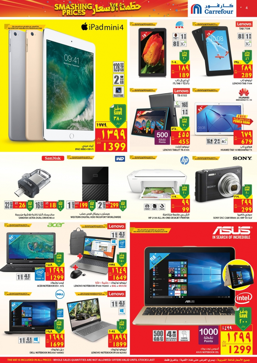 Carrefour Smashing Prices Offers in Saudi Arabia