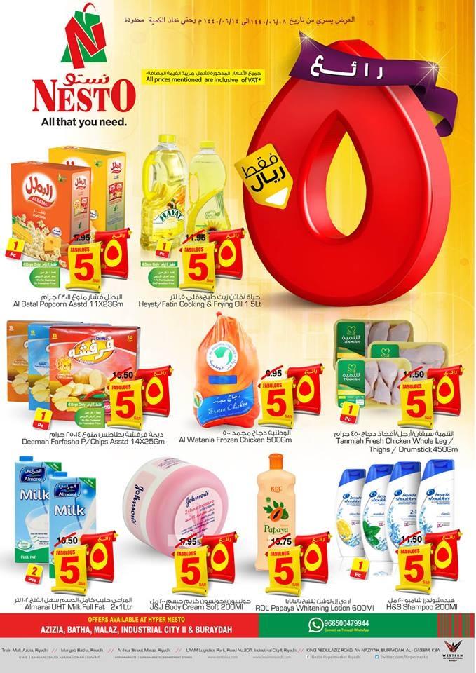 Nesto Hypermarket Fabulous 5 Offers