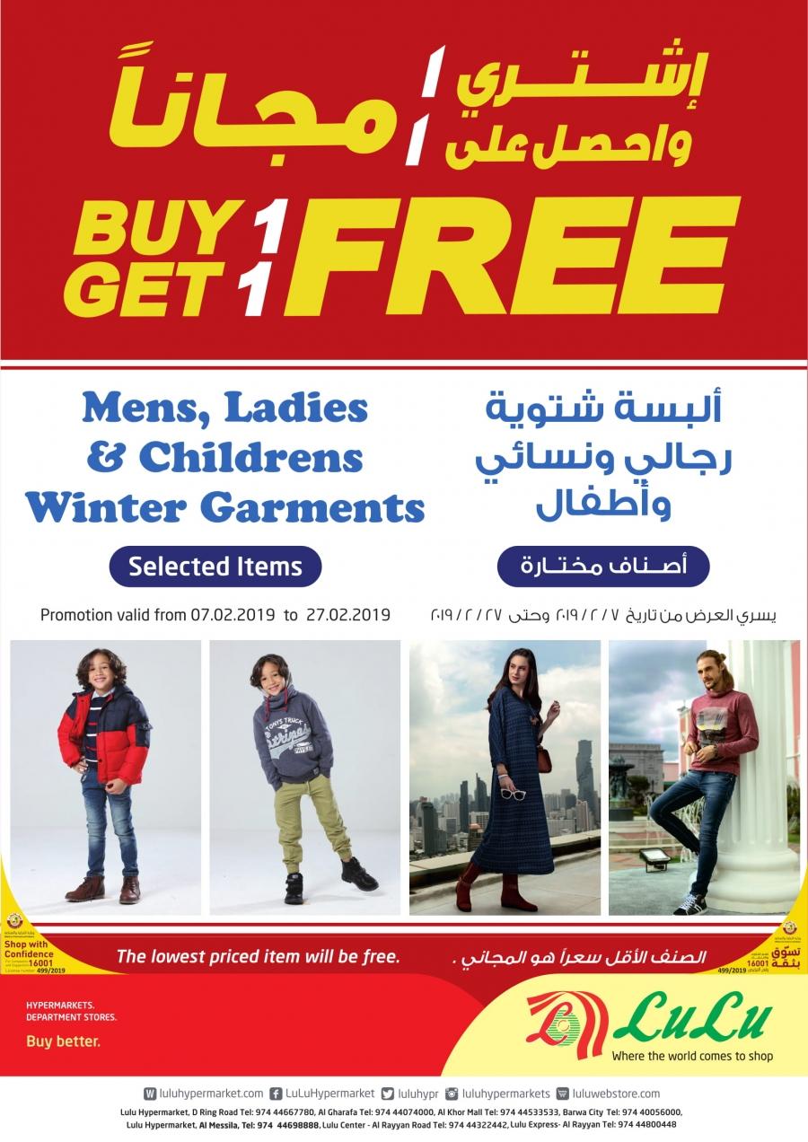 Lulu Hypermarket Buy1 Get 1 Offers in Qatar