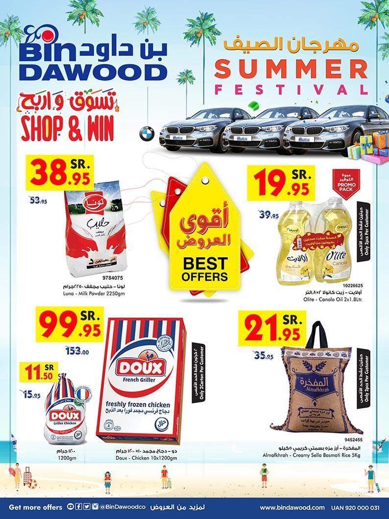 Bin Dawood Summer Festival Offers in Jeddah