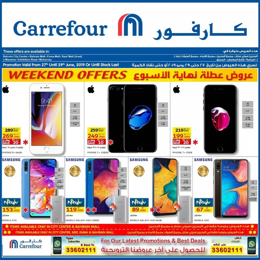 Carrefour Weekend Offers