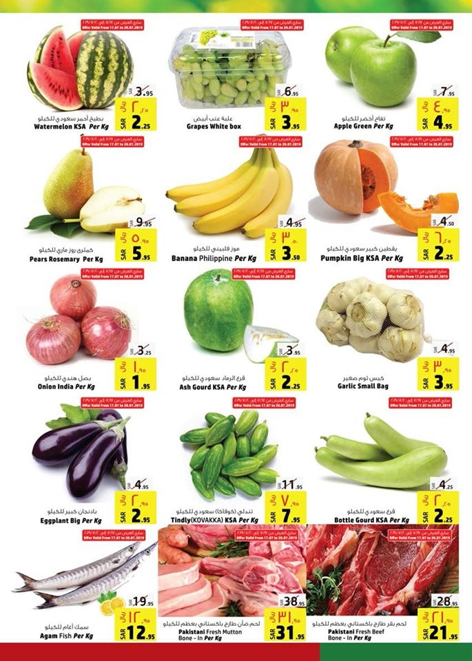 Grand Mart More Value Less Price Offers In Dammam