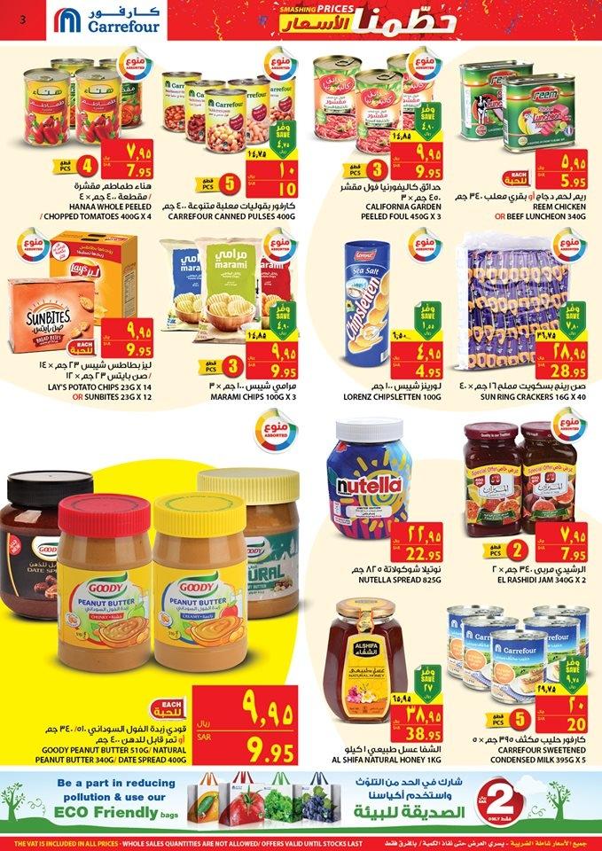 Carrefour Hypermarket Smashing Prices Offers in Saudi Arabia