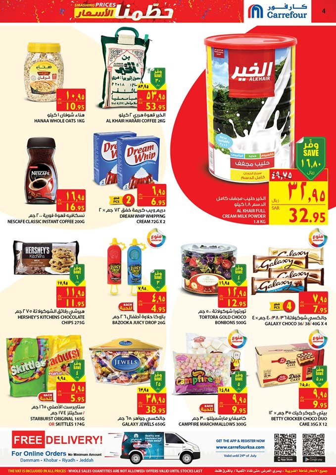 Carrefour Hypermarket Smashing Prices Offers in Saudi Arabia