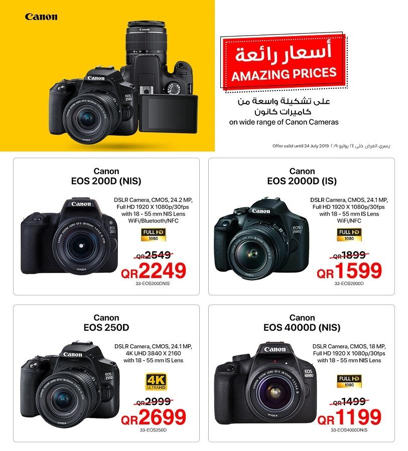 Jarir Bookstore Canon Cameras Amazing Prices Offers In Qatar