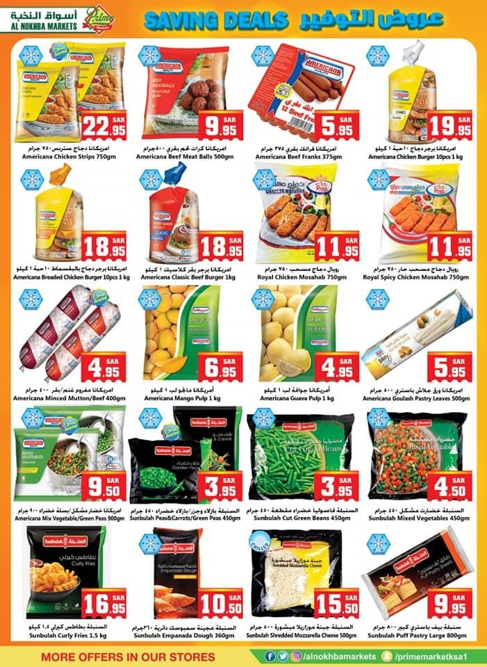 Al Nokhba Markets Saving Deals