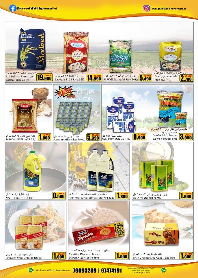 Babil Hypermarket Summer Sale Offers