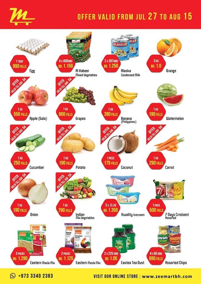 Zeemart Family Shop Hot Deals