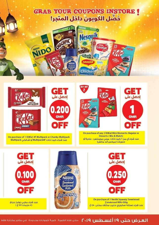 Nestle Eid Souq Offers at Lulu Hypermarket Oman