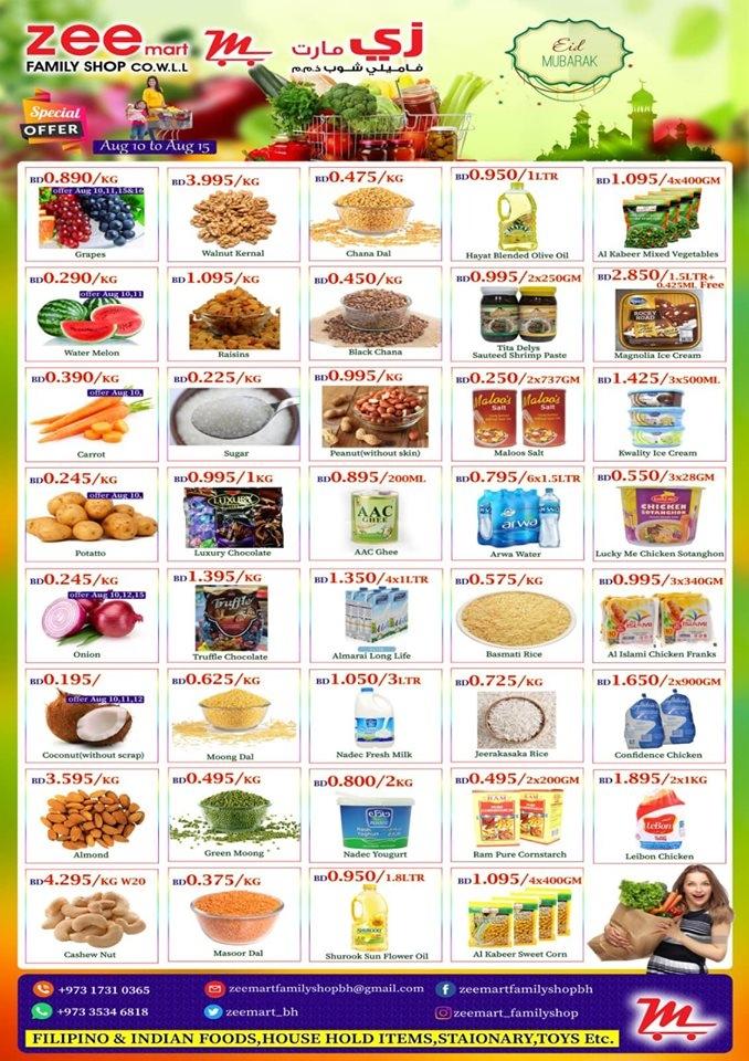 Zeemart Family Shop Eid Al Adha Special Offer