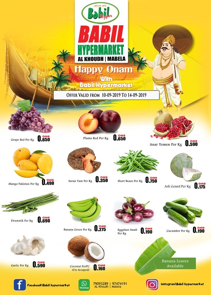 Babil Hypermarket Happy Onam Offers