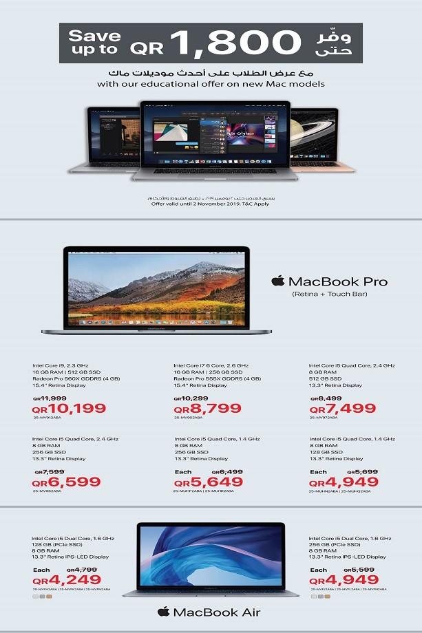 Jarir Bookstore MacBook Great Offers