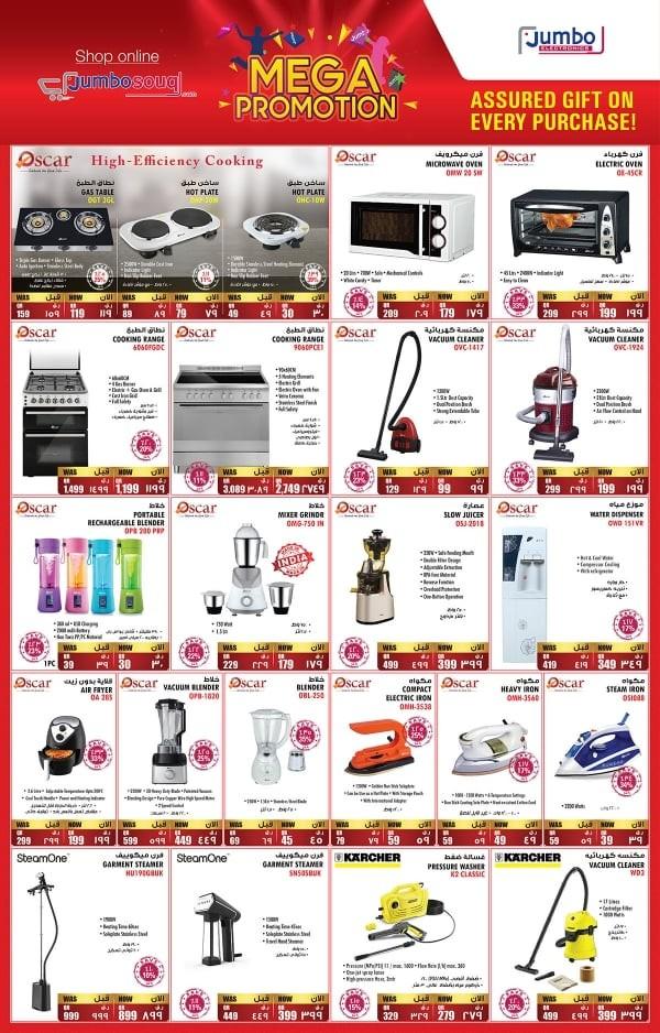 Jumbo Electronics Mega Promotions