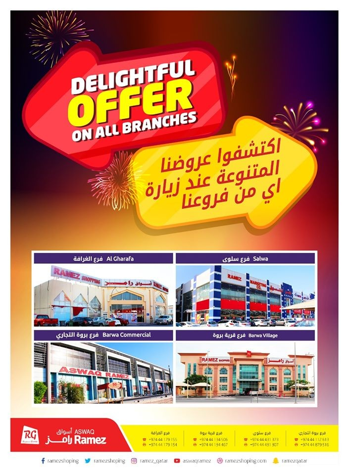 Ramez Delightful Offers