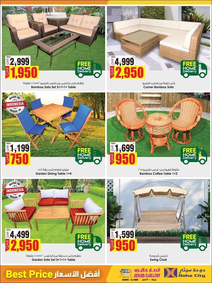 Ansar Gallery Amazing Deals