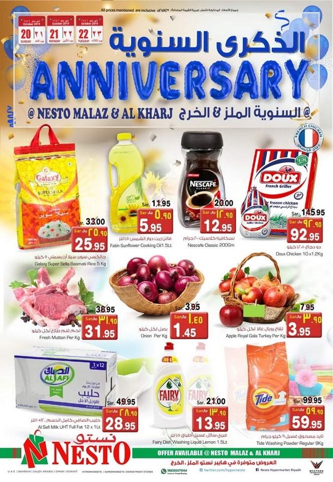 Nesto Riyadh Anniversary Offers