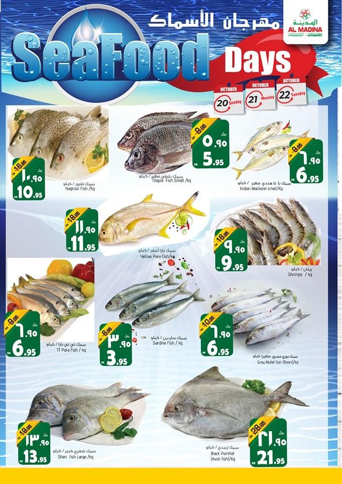 Al Madina Super 3 Days Deals