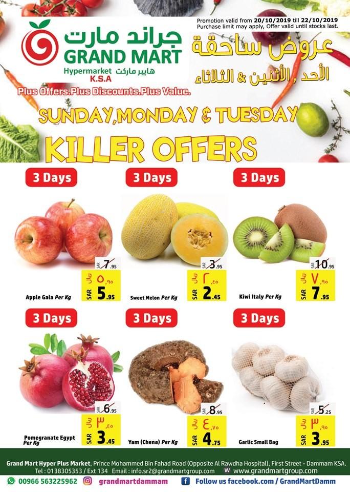 Grand Mart Hypermarket 3 Days Killer Offers