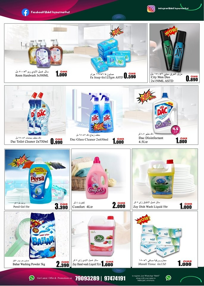 Babil Hypermarket Budget Deals