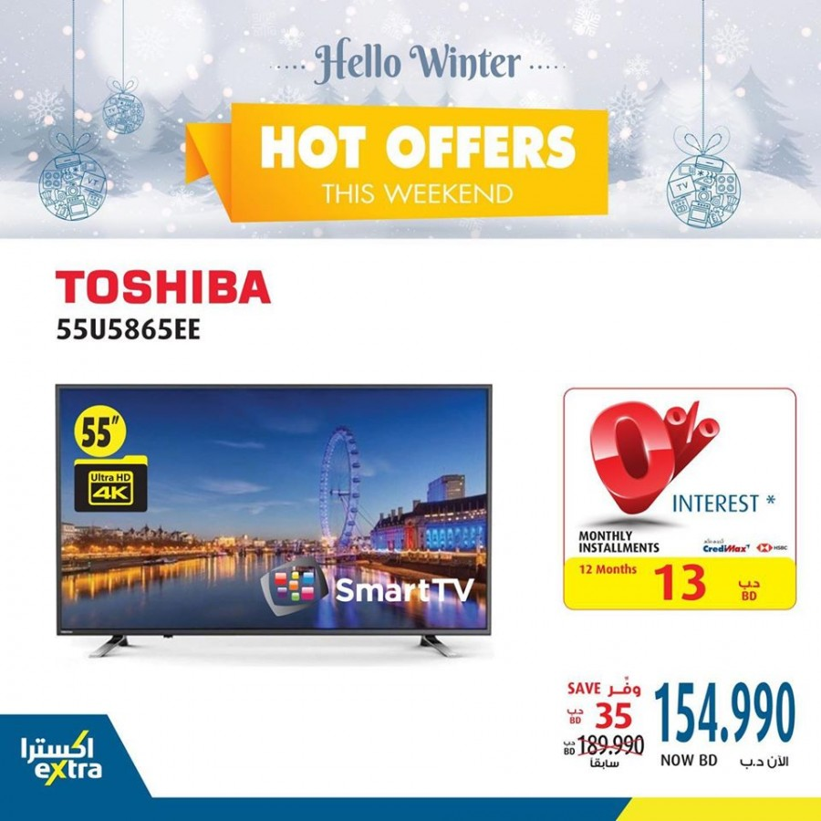 Extra Stores Weekend Hot Offers