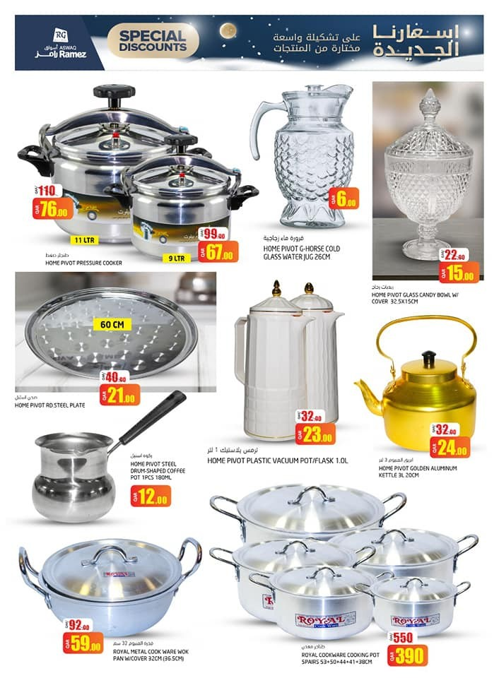 Ramez Special Discounts Deals
