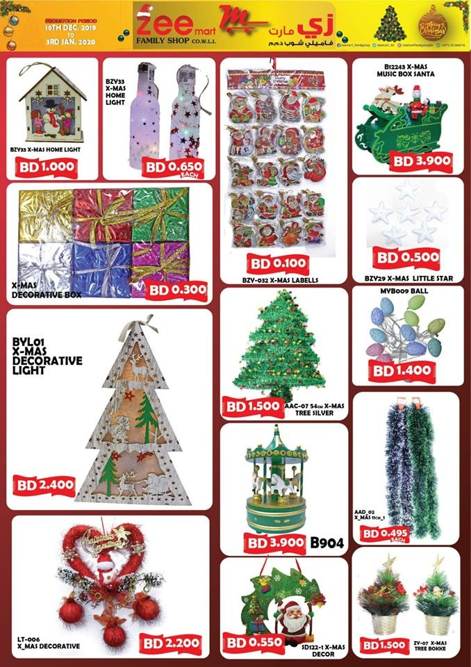 Zeemart Family Shop Merry Christmas Offers