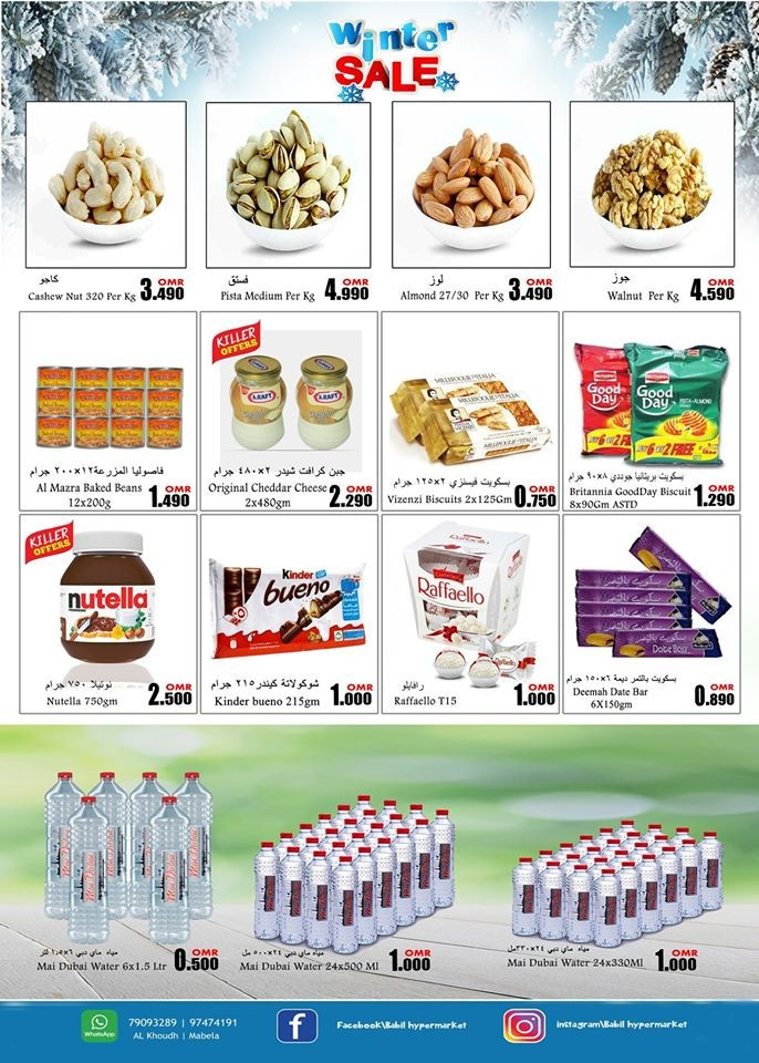 Babil Hypermarket Winter Sale Offers