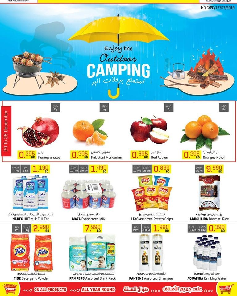 Sultan Center Month End Sale Offers
