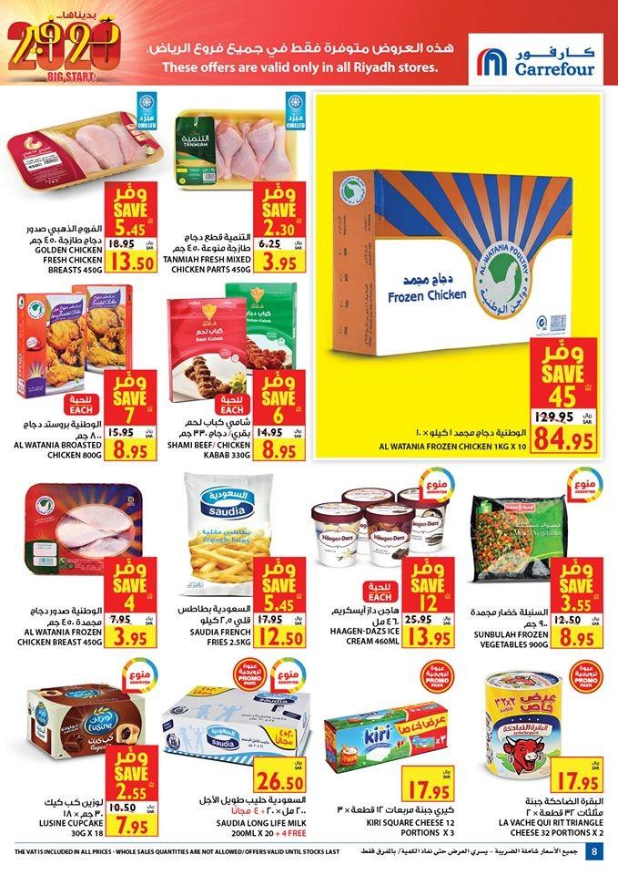 Carrefour Hypermarket Riyadh Big Start Offers