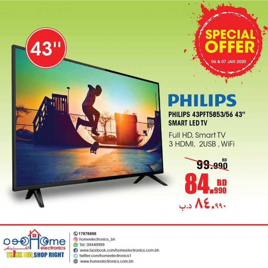 Home Electronics Special Offers
