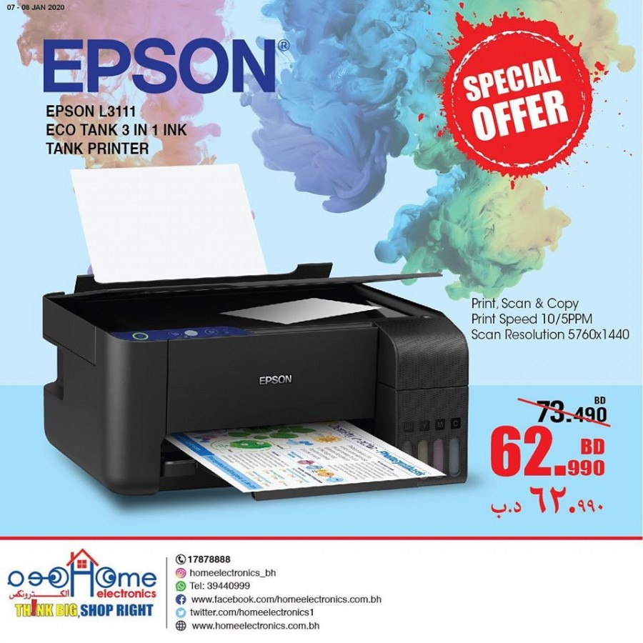 Home Electronics Bahrain Special Offers 07-08 January 2020