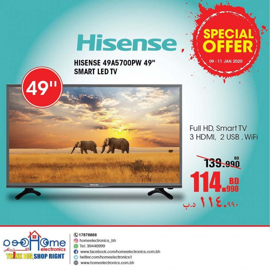 Home Electronics Weekend Special Offers