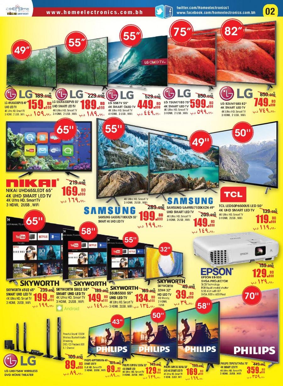 Home Electronics Winter Sale