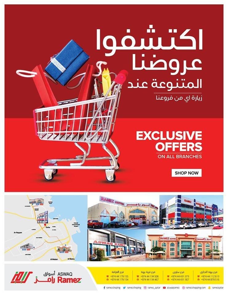 Ramez Hypermarket Amazing Offers