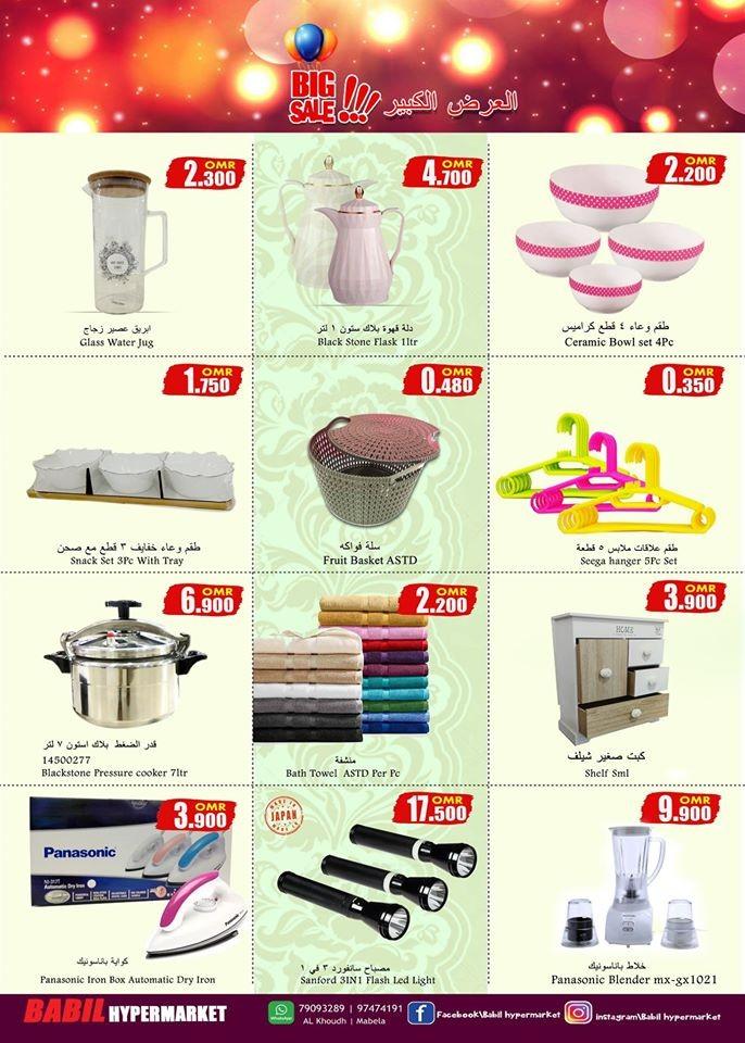 Babil Hypermarket Big Sale Offers