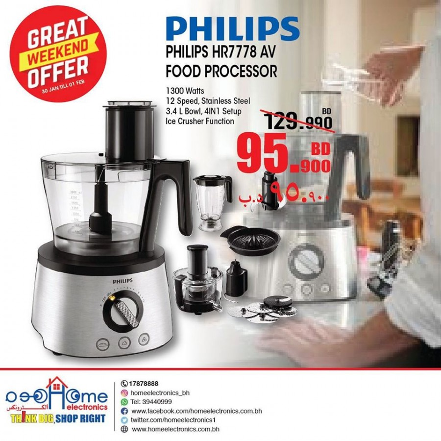 Home Electronics Bahrain Great Weekend Offers