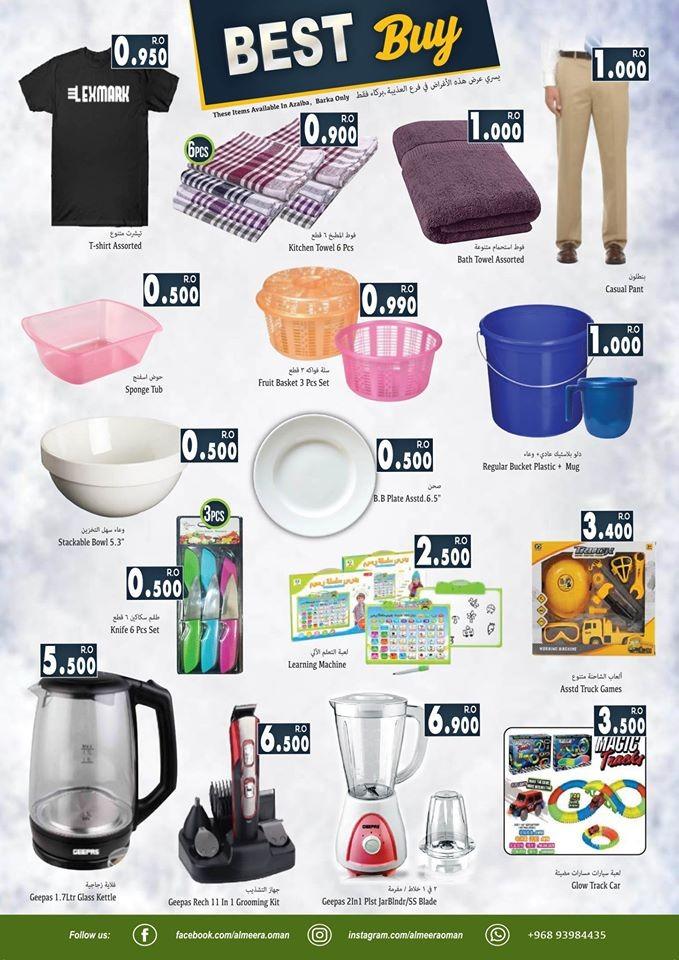 Al Meera Hypermarket Best Buy Offers