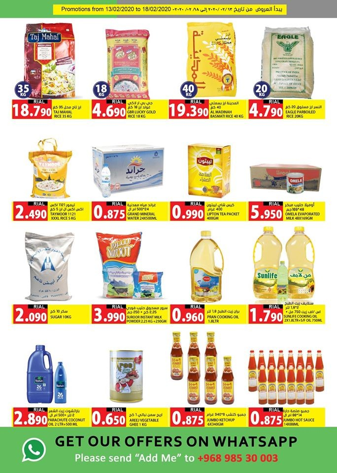 Grand Hypermarket Bahla Mall Weekend Offers