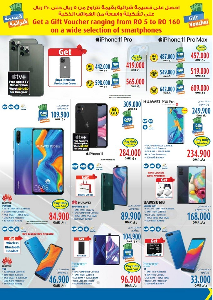 Extra Stores Special Gift Ideas Offers