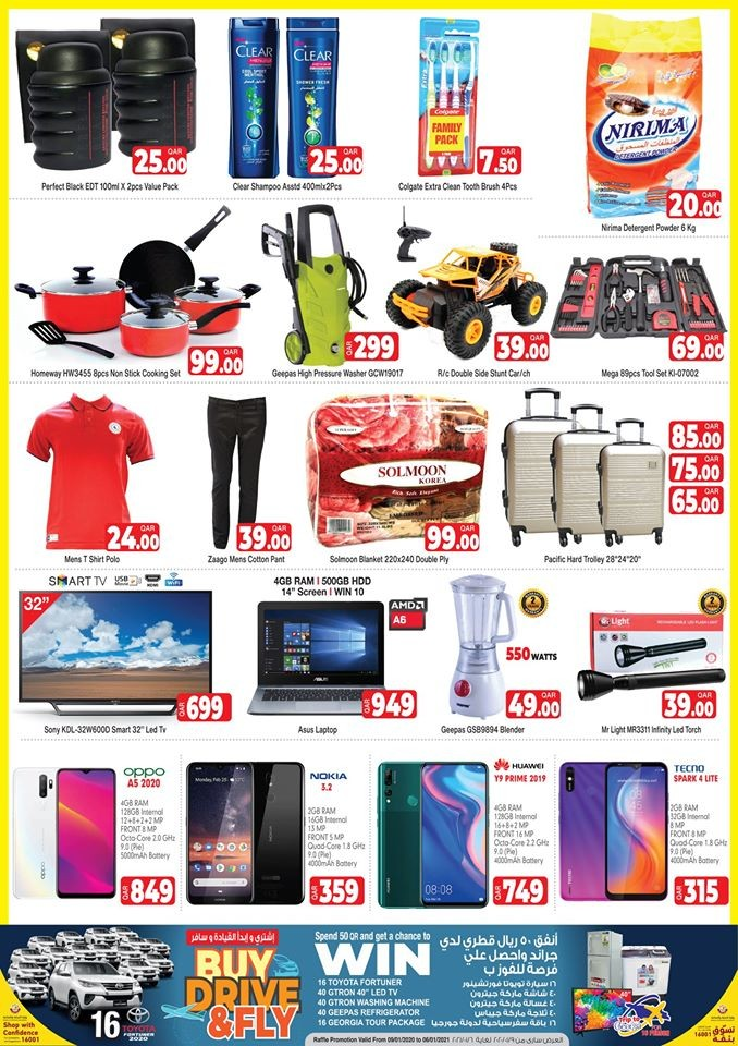 Grand Hyper Weekend Super Sale