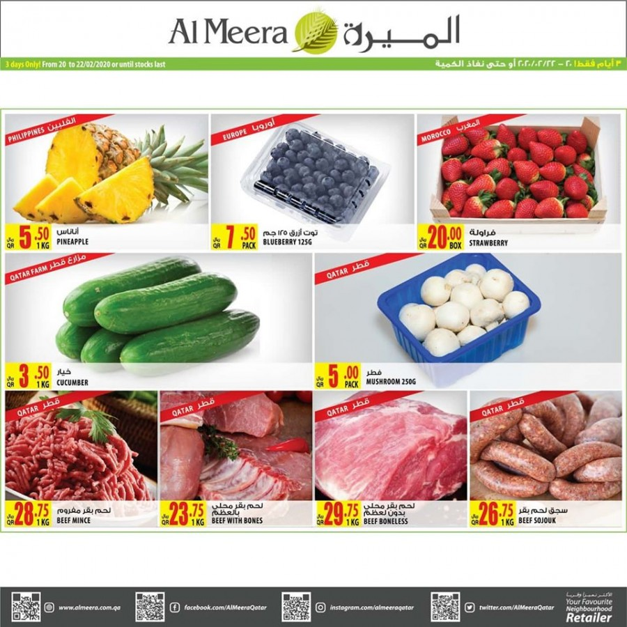 Al Meera 3 Days Only Weekly Offers
